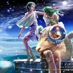 Cung Bạch Dương – Aries – Con Cừu Đực 21/3 – 20/4